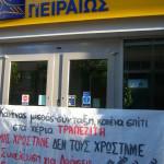 (2013-02-20) Φωτό Από Απεργιακό Αποκλεισμό 2